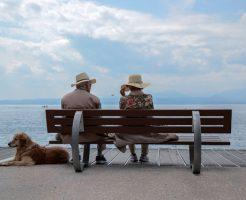 老後の不動産