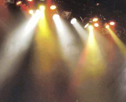 ステージの照明