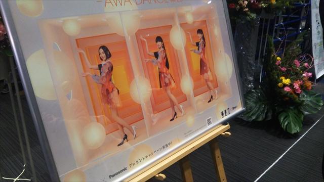 Perfume Futurepop yokohama