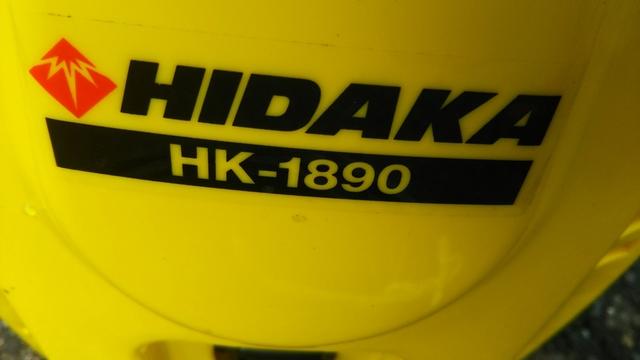 ヒダカの高圧洗浄機
