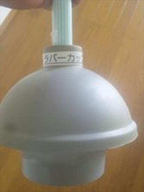 ラバーカップ